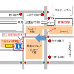 tizu-晴-3-2