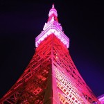 800px-Tokyo-tower_pink-ribon