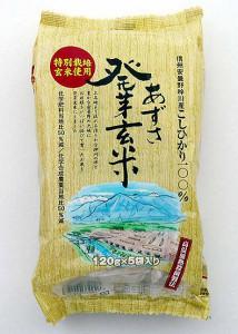 l_matsu_hatuga