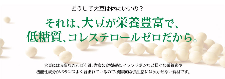 otameshi1509-006