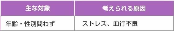 tsurumi_01_page_01-1