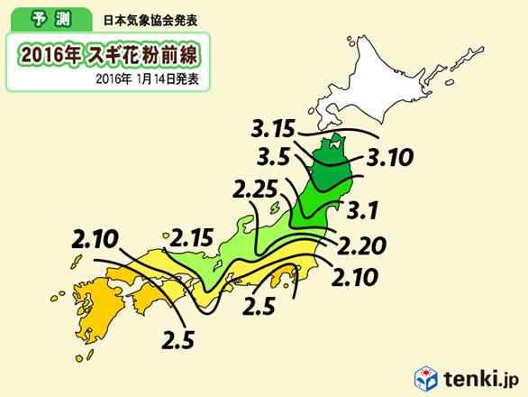 chart_large_1_20160114