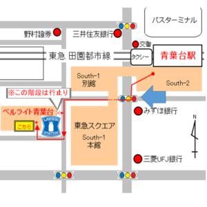 tizu-晴-3