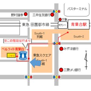 tizu-晴-5